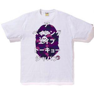 Bape Ape Head Katakana Tee Purple