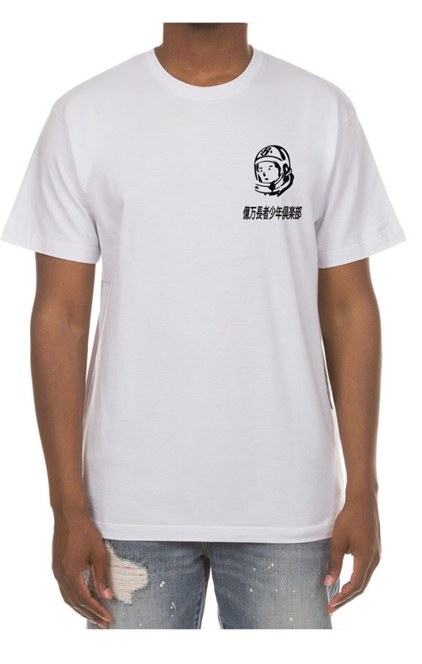 Billionaire Boys Club Spicy Mayo SS Tee white front